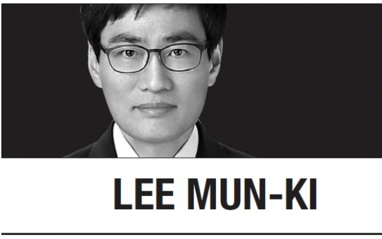 [Lee Mun-ki] Citizens bring life to park
