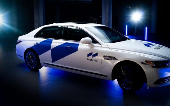 Hyundai, Aptive unveil name of autonomous driving venture