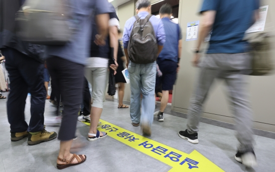 [News Focus] Korea's de facto jobless up 860,000 in 2020