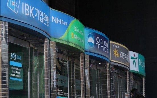 Korean banks' H1 net profit dips