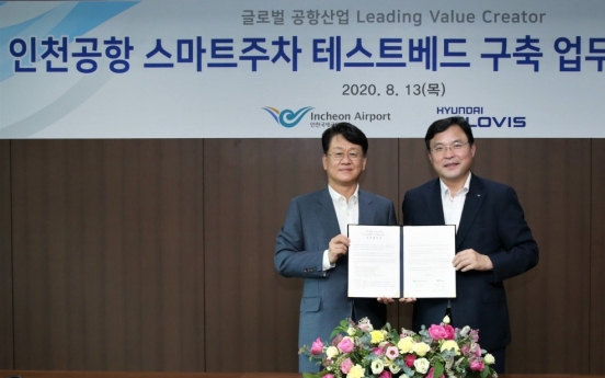 Hyundai Glovis, Incheon Airport partner on parking robots
