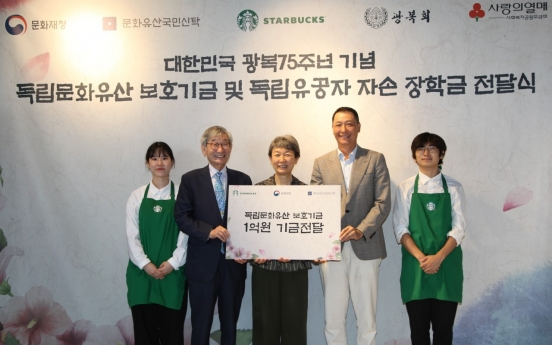 Starbucks Korea donates W200m to commemorate independence patriots
