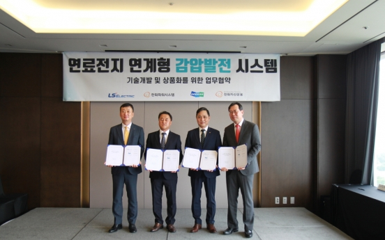 Hanwha to generate electricity with pressure from gas pipelines