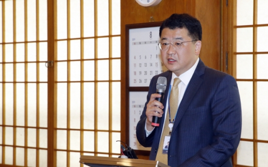 Moon names Cheong Wa Dae secretary as vice foreign minister