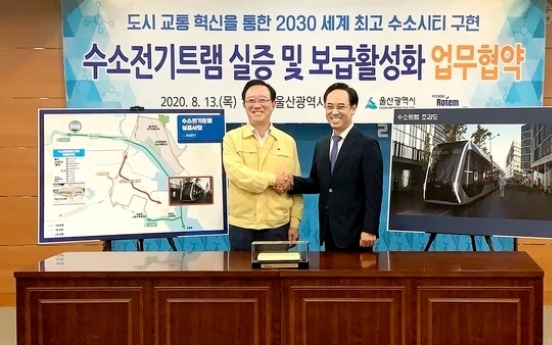 Hyundai Rotem teams up with Ulsan city for hydrogen-powered tram project