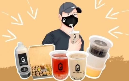 필리핀 음료업체, 빨대 끼울 수 있는 마스크 개발