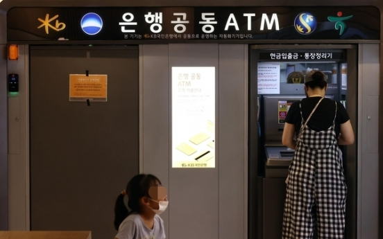 Banks to adjust loan payments, ATM fees for temporary holiday
