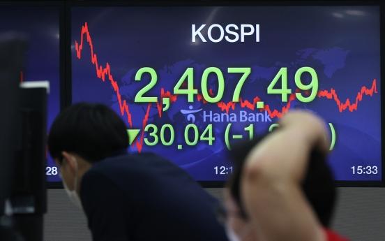 Seoul stocks snap winning streak on profit-taking