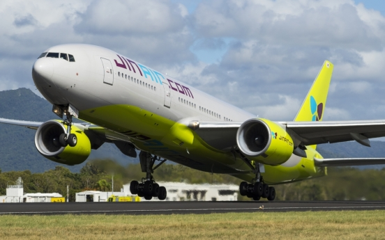 Jin Air suffers Q2 operating loss of W59.6b