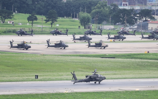 S. Korea, US to stage joint summertime exercise this week: JCS