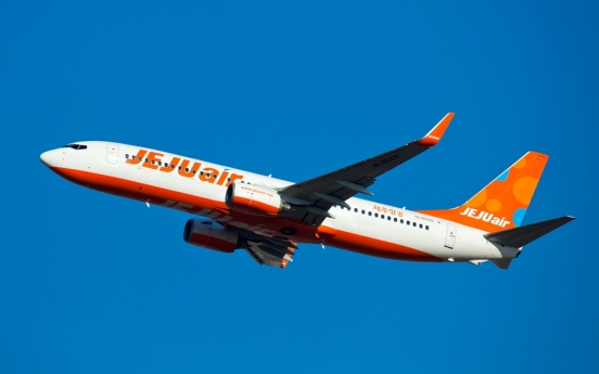 Jeju Air secures W135b in recapitalization