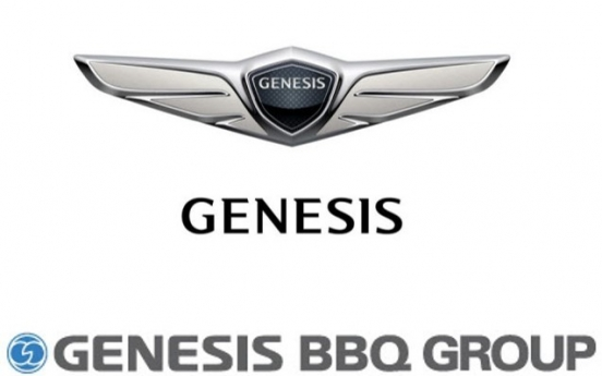 Hyundai Motor, BBQ in trademark lawsuit over Genesis brand