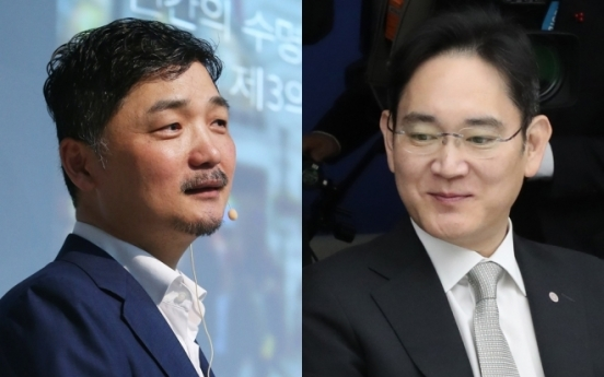 Kakao founder becomes second-richest S. Korean stockholder, bumping Samsung heir