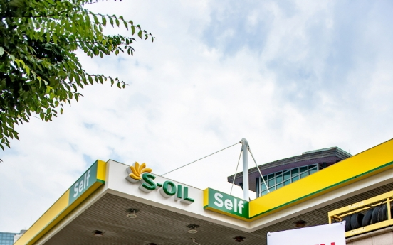 S-Oil to use gas stations as electric bike-sharing hub