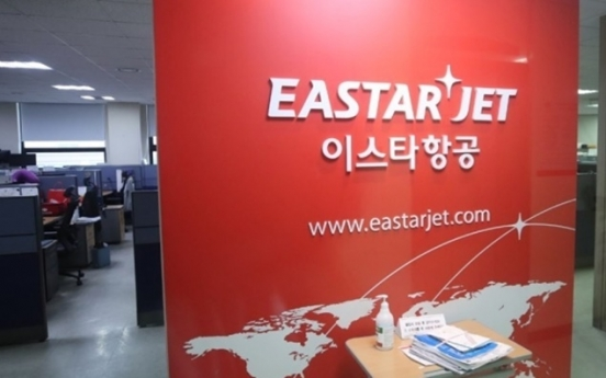 Eastar Jet seeks new buyer after failed deal