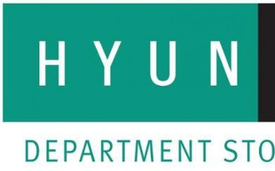 Hyundai Department Store acquires SK Bioland for beauty biz