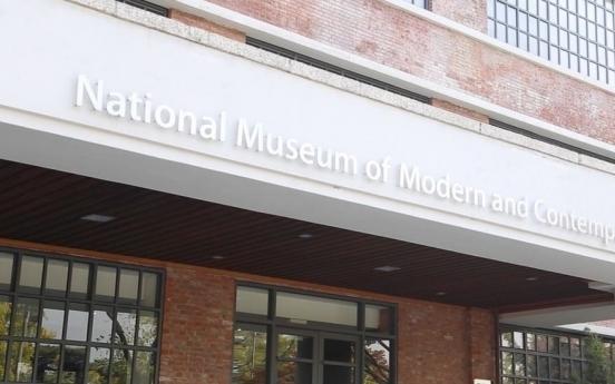 MMCA venues to shut down again as COVID-19 escalates