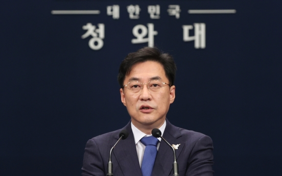 Top Chinese official to visit Busan for talks with Cheong Wa Dae director of national security