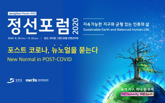 JeongSeon Forum 2020 kicks off, spotlighting sustainable Earth, balanced life