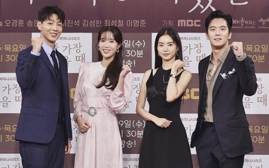 MBC's 'When I was Most Beautiful' returns to basics of romance drama
