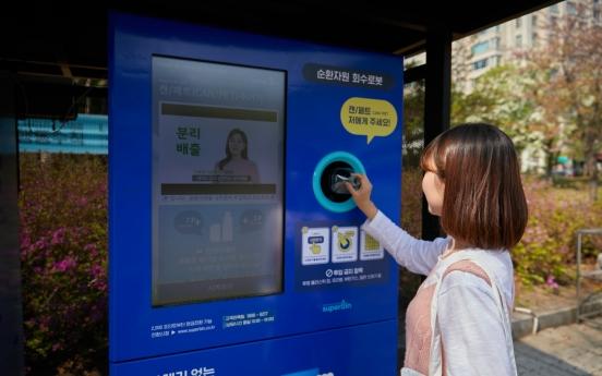 S. Korean startups shine amid coronavirus recession