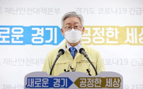 Gyeonggi Gov. warns of tsunami-like virus wave