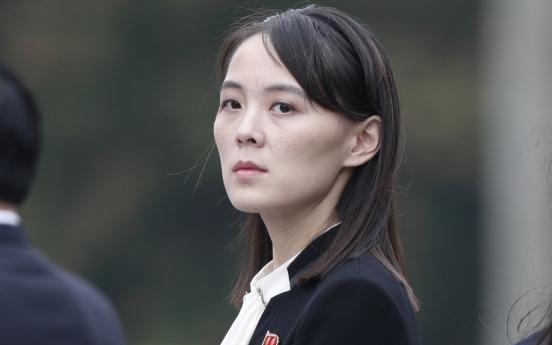 [Breaking] North Korea partly ruled by leader's sister Kim Yo-jong: NIS
