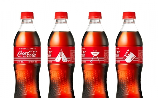 [Advertorial] Coca-Cola Korea launches limited summer editions