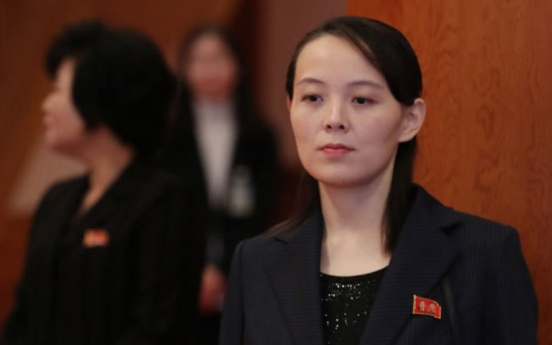 NK leader's decision confirms Kim Yo-jong's No. 2 status