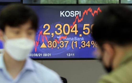 Seoul stocks rebound on bargain hunting