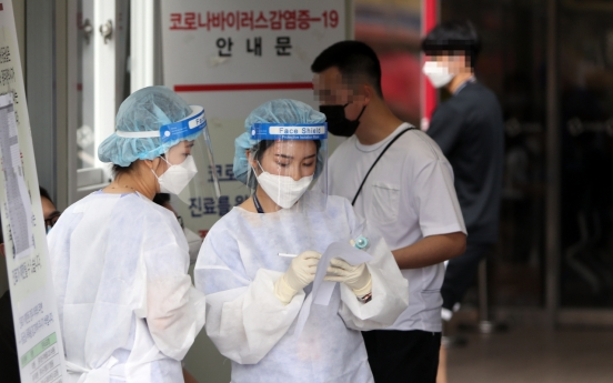 S. Korea reports new 332 coronavirus cases, highest in five months