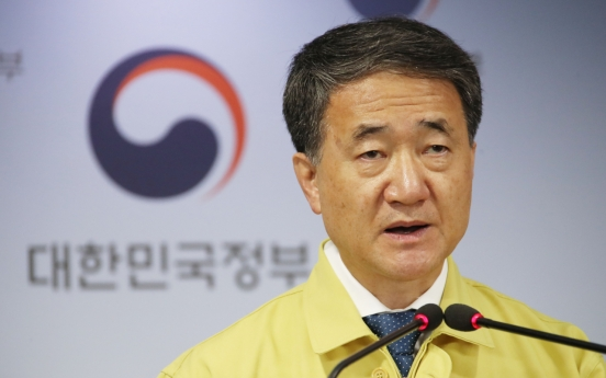 S. Korea expands tougher social distancing nationwide amid 'grave situation'