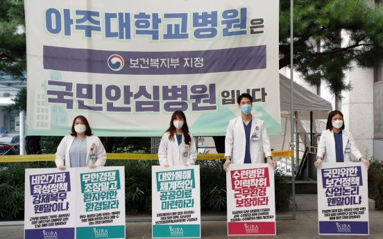 Doctors on strike again reject government's olive branch