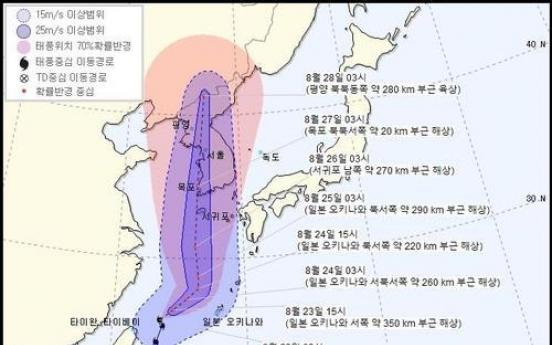 Typhoon Bavi expected to pass through Seoul next week