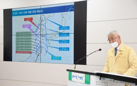 Typhoon Bavi may strengthen on path to S. Korea: KMA