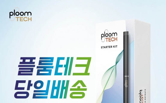 JTI Korea introduces same-day delivery service for Ploom Tech