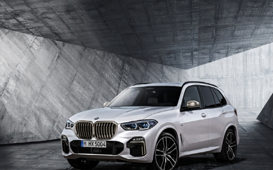 BMW Korea rolls out limited editions for 25th anniversary