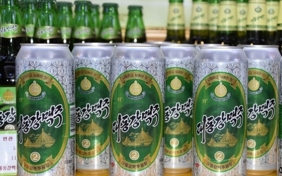 Ministry's push for barter deal with NK hits wall