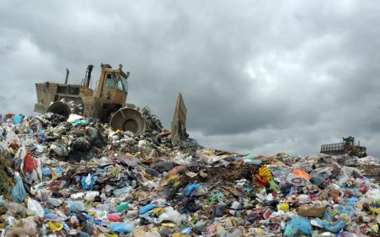 Buyout investors eye Korean waste management firms