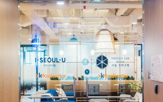 Seoul Fintech Lab to house 30 more tenant startups