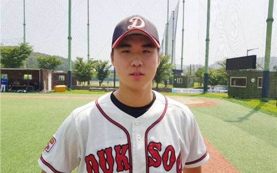 Top pitching prospect drafted by father's former KBO team