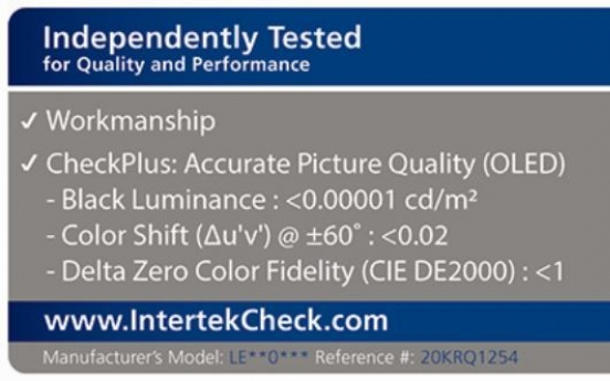 LG Display's OLED gets quality nod from Intertek
