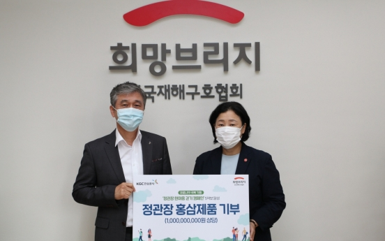 Korea Ginseng Co. donates W1b worth of ginseng to support COVID-19 relief efforts