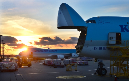 Korean Air sells in-flight catering business at W990b