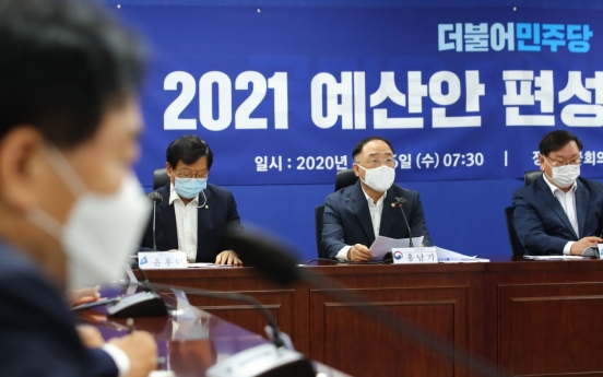 S. Korea to inject W20tr more into 'New Deal' budget