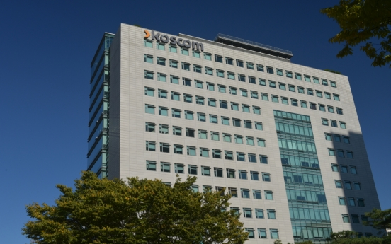 Koscom acquires HSBC-owned IT asset management business