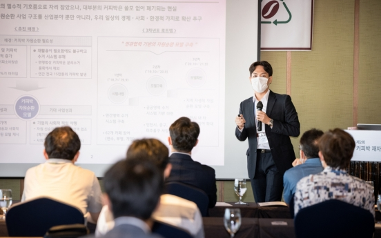 Hyundai Steel finds new uses for coffee waste