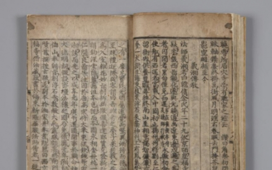 Cultural Heritage Administration designates two volumes of 'Samguk Yusa' as national treasure