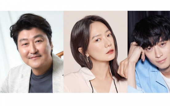 Japanese auteur Hirokazu Koreeda's first Korean film to star top Korean actors