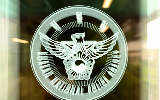 British man held over illegally filming women